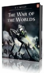 The War of the Worlds  (Аудиокнига)