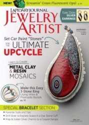 Lapidary Journal Jewelry Artist  Vol.71 №12017