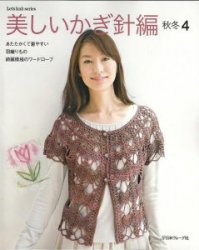 Lets knit series NV80224 2011