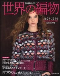 Let's knit series NV80065 2009