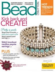 Bead & Button - June 2017