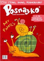 Posnayko (English) kids magazine № 2, 2009 - my family