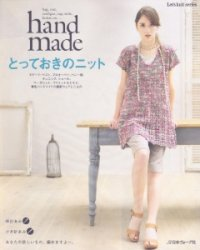 Lets knit series  NV80109 Hand Made