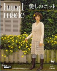 Ondori. Hand made. I love knit 2008