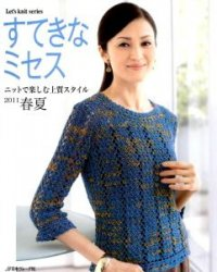 Lets Knit Series NV80194 2011