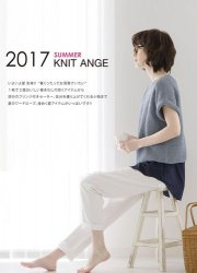 Knit Ange Summer 2017