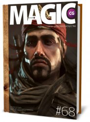 Magic CG №68 (2017)