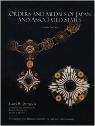 Orders and Medals of Japan and Associated States