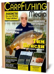 CarpFishing Media №6 (июнь 2017)