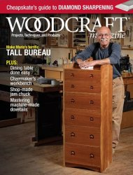 Woodcraft №78 (August-September 2017)