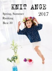 Knit Ange Best 30, Spring-Summer 2017