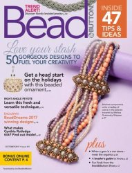 Bead & Button - October 2017
