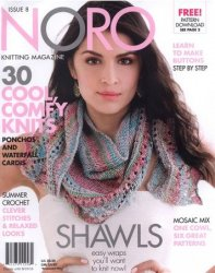 Noro Knitting Magazine Spring/Summer 2016