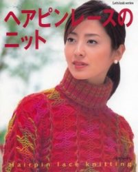 Let's knit series №4036 2003