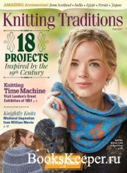 Knitting Traditions - Fall 2017