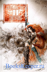 Luis Royo (Луис Ройо) (Conceptions II)