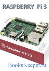 Raspberry Pi3: The future is now
