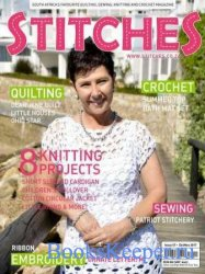 Stitches South Africa №57 2017