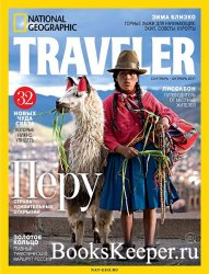 National Geographic Traveller №4 (сентябрь-октябрь 2017) Россия