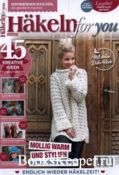 Hakeln For You №6 2017
