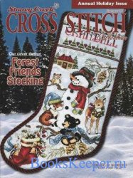 Stoney Creek Cross Stitch Collection Vol.29 №3 2017