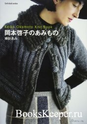Let's Knit Series №80559 2017