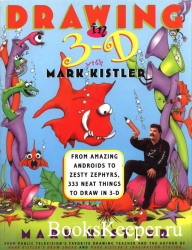 Drawing in 3-D with Mark Kistler (1998) pdf
