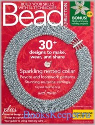 Bead & Button №142 December 2017