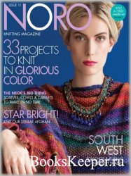 Noro Knitting Magazine - Fall/Winter 2017