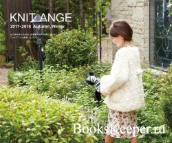 Knit Ange - Autumn/Winter 2017-2018