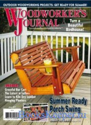 Woodworker's Journal  (June 2017)
