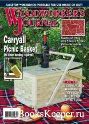 Woodworker's Journal  (August 2017)
