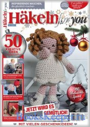 Hakeln For You №1 2018