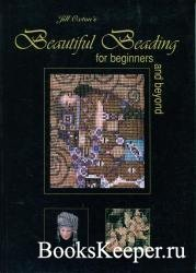 Jill Oxton. Beautiful Beading for beginners and beyond - 2004