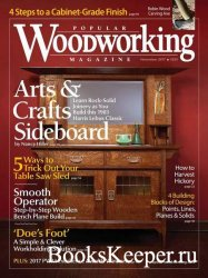 Popular Woodworking №235 (November 2017)