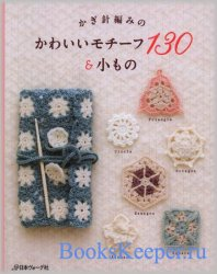 Let's knit series NV70326 2015