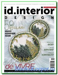 ID. Interior Design №12-1 (декабрь 2017 - январь 2018) Украина