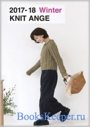 Knit Ange Winter 2017-2018