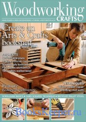 Woodworking Crafts №35 (January 2018)