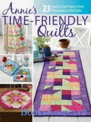 Time - Friendly Quilts №3 2018