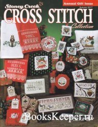 Stoney Creek Cross Stitch Vol29 №4 2017