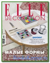 Elle Decoration №2 (21) 2018