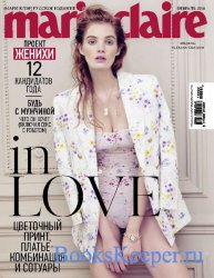 Marie Claire №2 2018 Россия