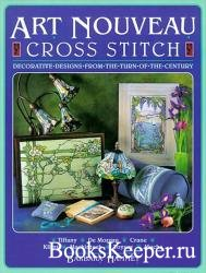 Art Nouveau Cross Stitch - 1999