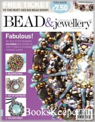 Bead & Jewellery - February/March 2018