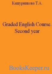 Graded English Course. Second year