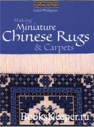 Carol Phillipson - Making Miniature Chinese Rugs & Carpets