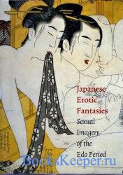 Japanese Erotic Fantasies. Sexual Imagery of the Edo Period