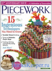 PieceWork - March/April 2018