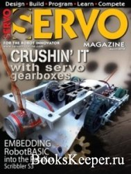 Servo Magazine №3 (March 2018)